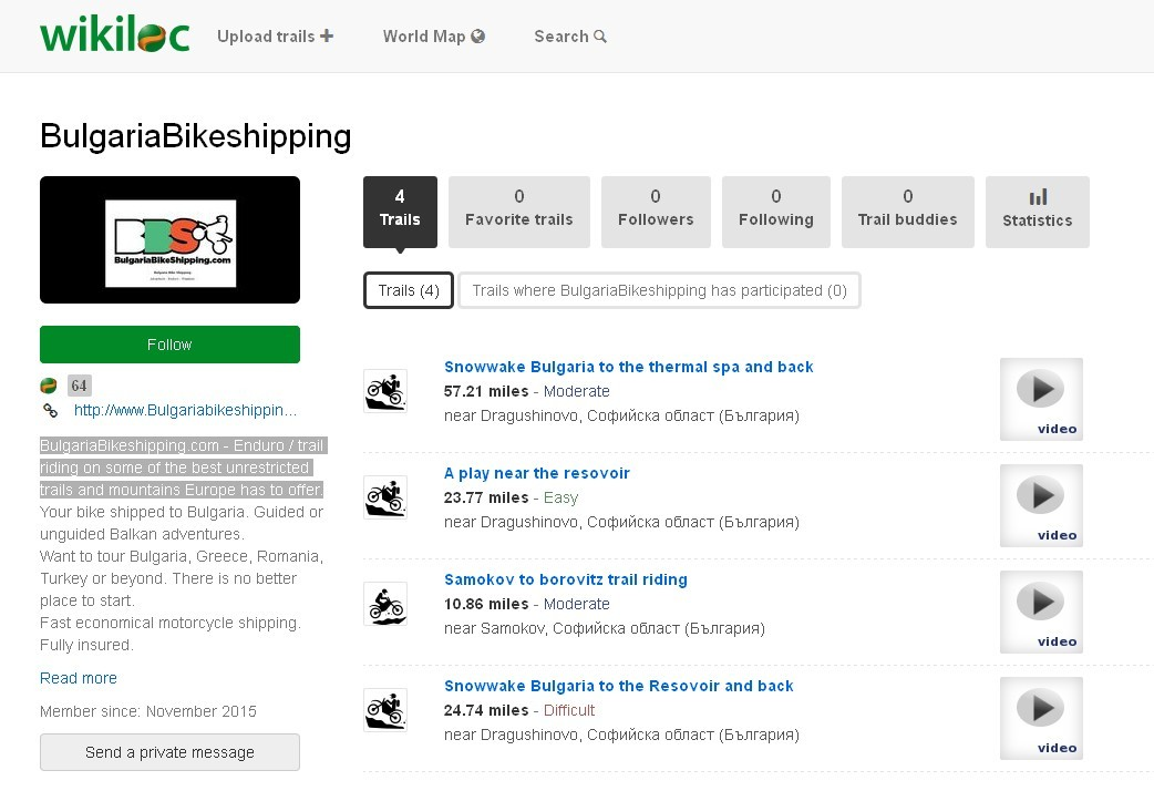 Bulgaria Bike Shipping Routes